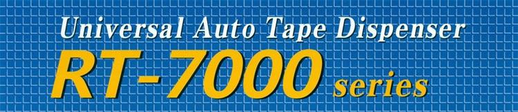 胶带切割机RT-7000