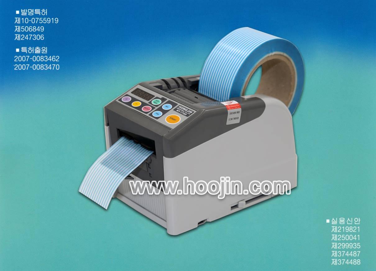 胶带切割机RT-7700
